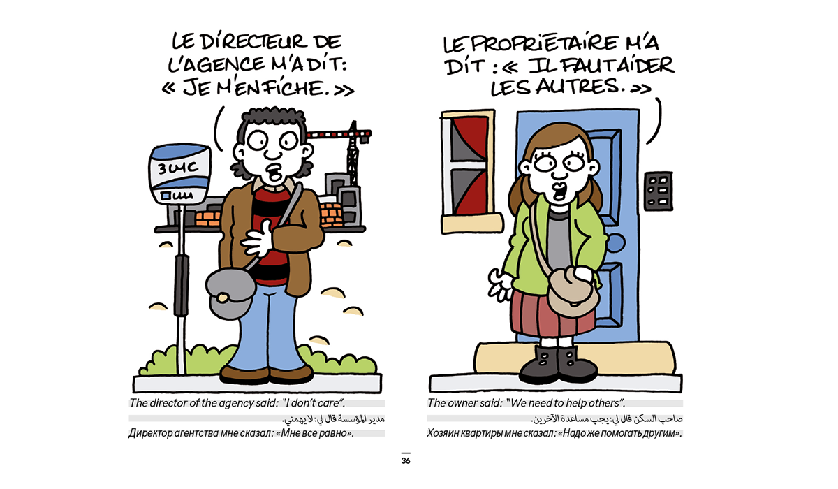 Guide Du Refugie Bande Dessinee036
