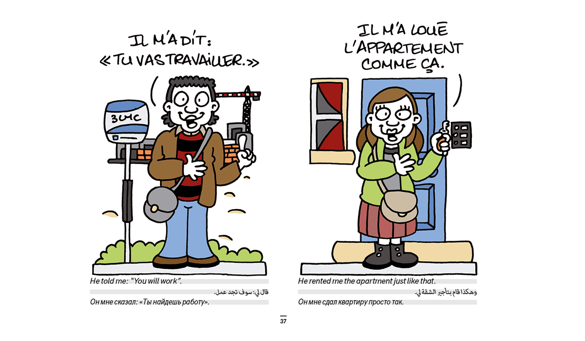 Guide Du Refugie Bande Dessinee037