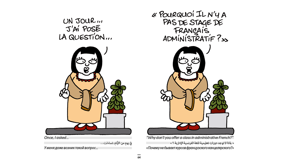 Guide Du Refugie Bande Dessinee064