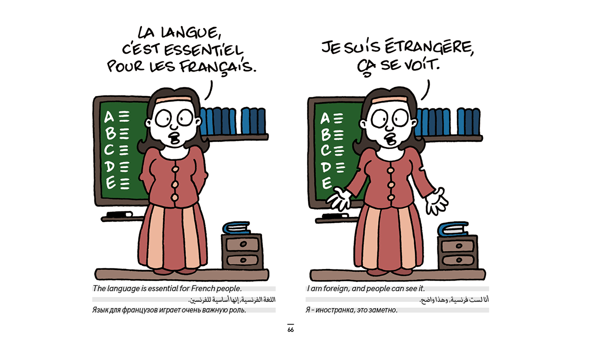 Guide Du Refugie Bande Dessinee066