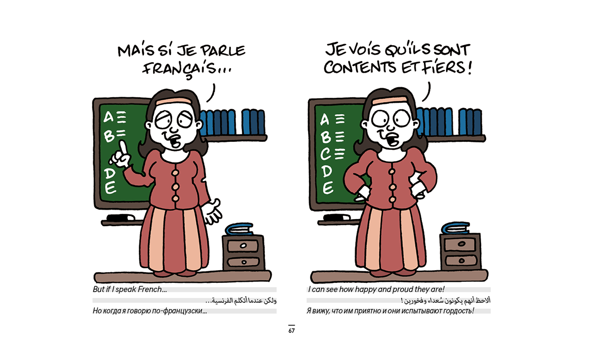 Guide Du Refugie Bande Dessinee067