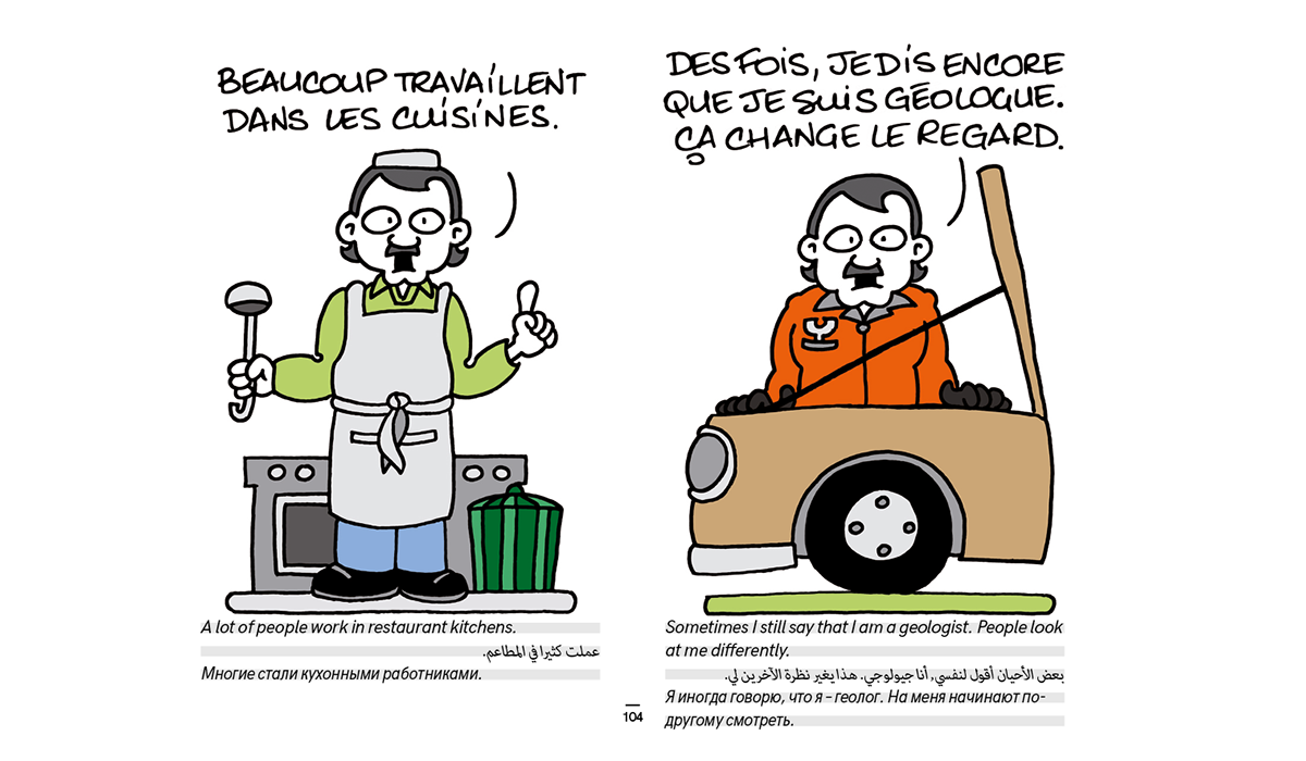 Guide Du Refugie Bande Dessinee104